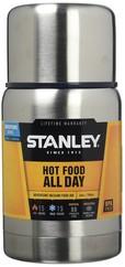 Stanley Adventure  Yemek Termosu