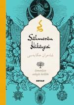 Şahmeran Hikayesi-Osmanlıca Türkçe