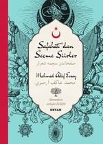 Safahat'dan Seçme Şiirler-Osmanlıca Türkçe