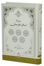 Osmanlıca Büyük İslam İlmihali