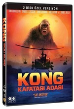 Kong: Skull Island 2 Disc SE - Kong: Kafatası Adası 2 Disk Özel Versiyon