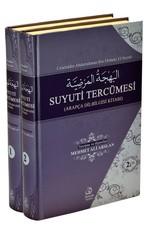 Suyuti Tercümesi-2 Cilt Takım Arapça Dil Bilgisi Kitabı
