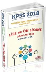 KPSS 2018 Vaktim Yok, Zamanım Az Diyenler İçin Lise ve Ön Lisans Konu Anlatımlı