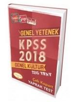 2018 KPSS Genel Yetenek Genel Kültür Çek Kopart Yaprak Test