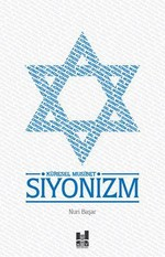 Küresel Müsibet Siyonizm
