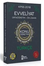 KPSS 2018 Evveliyat Ortağretim-Önlisans Türkçe Konu Öğretimi