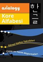 Asialogy Kore Alfabesi