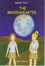 Beginner Step 1-The Brokenhearted Star
