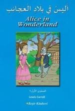 Alice İn Wonderland-Arapça