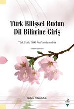 Türk Bilişsel Budun Dil Bilimine Giriş