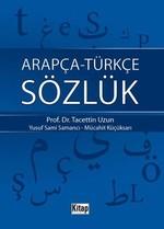 Arapça-Türkçe Sözlük