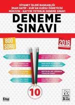 2016 Diyanet İşleri Başkanlığı Yeterlik ve MBSTS Deneme Sınavı