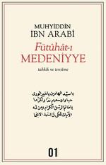 Fütuhat-ı Medeniyye