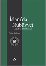 İslam'da Nübüvvet