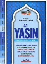 41 Yasin Türkçe Okunuşlu ve Mealli Sesli-Mavi Kapak Hafız Boy