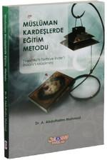 Müslüman Kardeşlerde Eğitim Metodu