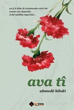 Ava Ti