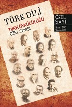 Türk Dili Özel Sayı 286 Temmuz 1975-Türk Öykücülüğü