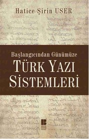 Türk Yazı Sistemleri