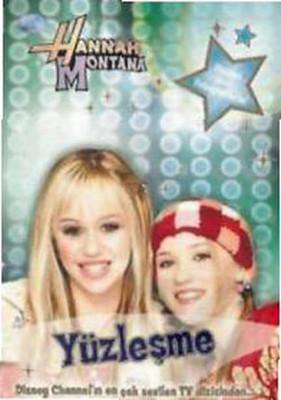 Hannah Montana - Yüzleşme