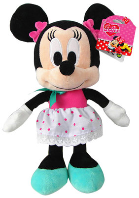 Disney I Love Minnie Parti Kızı 25Cm 2K6180
