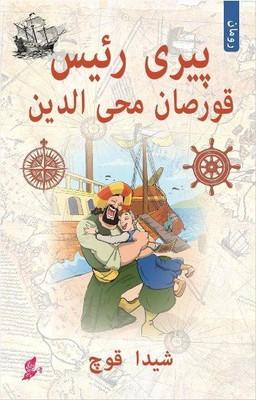 Piri Reis-Osmanlı Türkçesiyle