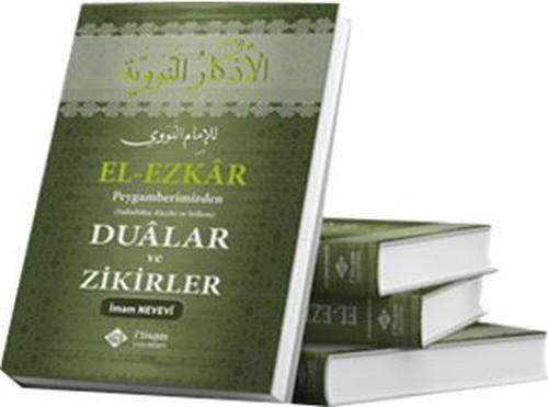 El-Ezkar-Dualar ve Zikirler