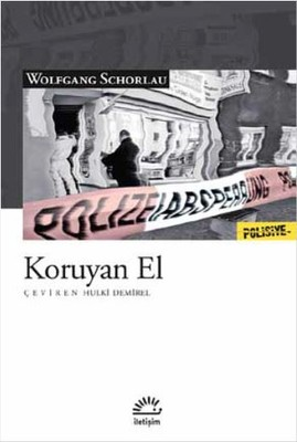 Koruyan El