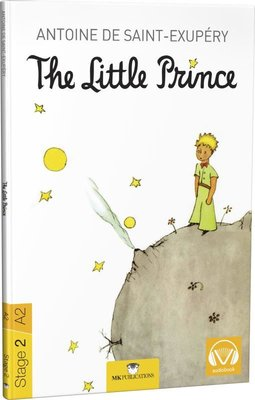 The Little Prince Stage 2