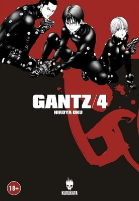 Gantz Cilt 4