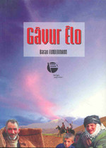 Gavur Elo