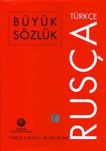 Türkçe-Rusça Sözlük-Büyük-Kırmızı
