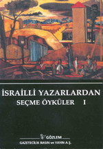 İsrailli Yazarlardan Seçme Öyküler-I