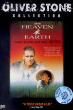 Heaven And Earth - Cennet ve Yeryüzü