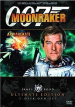 007 James Bond - Moonraker - Ay Harekati - James Bond (SERI 12)