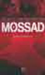 Irak ve Ortadoğu'da Mossad