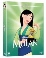 Mulan ( Seri )