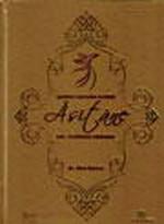 Dergah-ı Mevlana Albümü - Asitane
