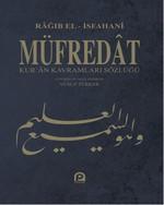 Müfredat - Kur'an Kavramları Sözlüğü