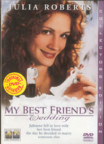 My Best Friends Wedding Collecters Edition