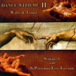 Dance WitH Me - 2