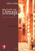 Elveda Ey Dımaşk
