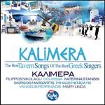 Kalimera - Rum Tavernası 3