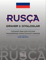 Rusça Grameri ve Diyaloglar