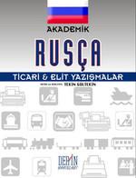 Akademik Rusça Ticari ve Elit Yazışmaları