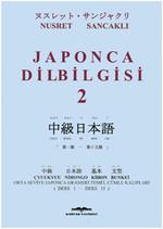 Japonca Dilbilgisi 2