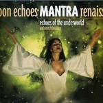 Essential Music - Mantra