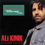 """Duvar Yazisi """"Ali Ase'yi Seviyor"""""""