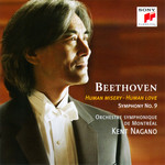 Beethoven Symphony No. 9 - Human Misery - Human Love