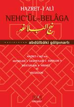 Hazret-i Ali Nehc'ül-Belaga